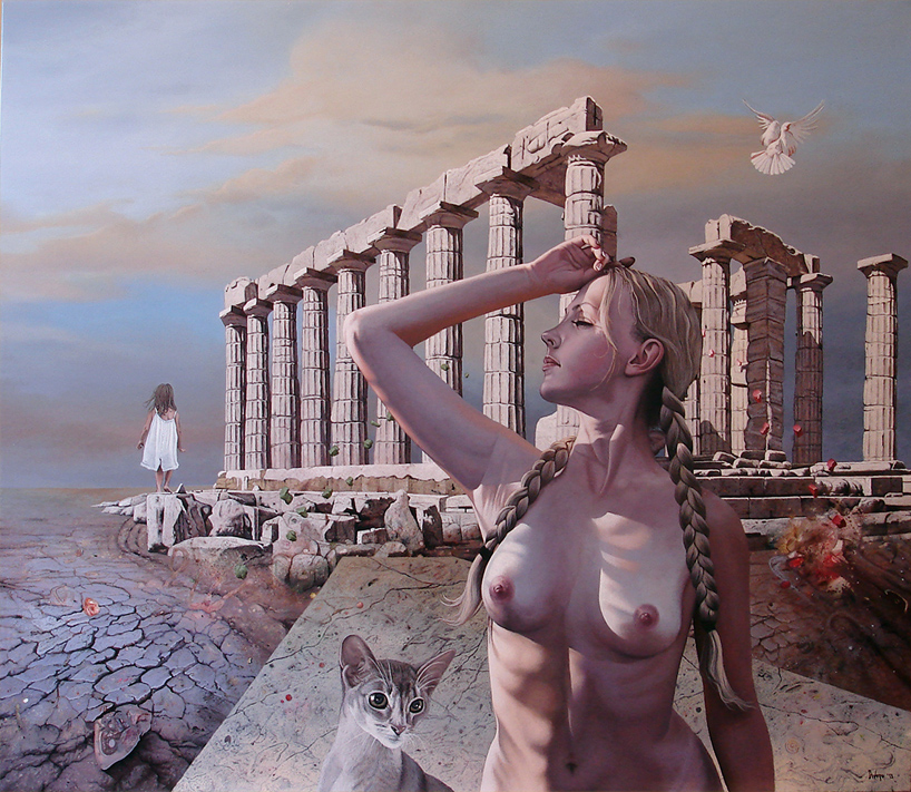 Sada i ovde Di Vogo | contemporary, megic realism, hyperrealism, surrealism print for sale